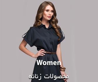 poshak zaananeh banner blog