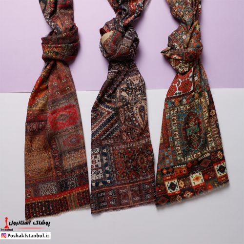 روسری طرح دار طرح فرش