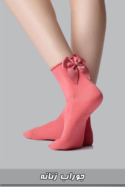 بنر جوراب زنانه پوشاک استانبول