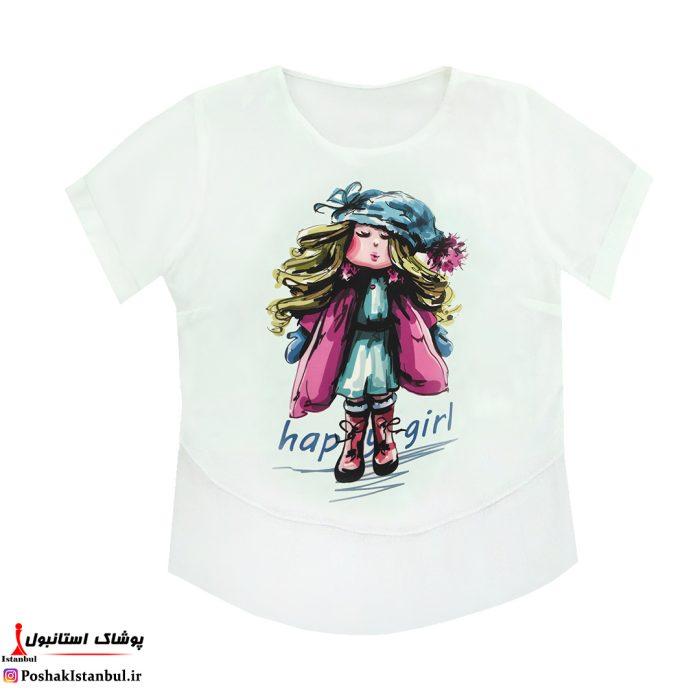 خرید لباس از پوشاک زنانه استانبول