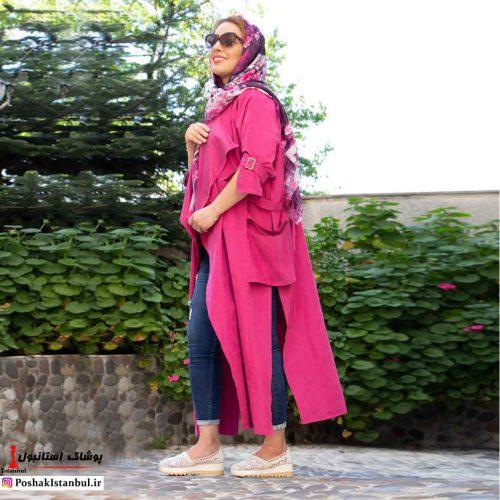 حراج لباس زنانه پاییزه